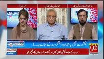 Irshad Arif Response On DG ISPR's Response On Shaukat Aziz Siddiqui's Allegations..