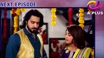 Lamhay - Episode 18 | Aplus Dramas | Saima Noor, Sarmad