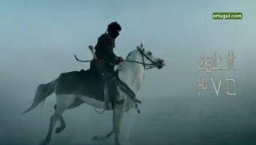 مسلسل قيامة ارطغرل الحلقة 374 مدبلجة بالعربية