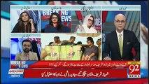 Kya Imran Khan PRIME MINISTER Ban Saken Ge ?? Ali Muhmmad Predicts.