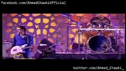 Chawki - Festival Mawazine 2013 (Full Show) | شوقي - مهرجان موازين
