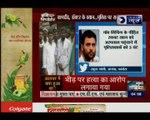 अलवर में गो तस्करी के शक में एक युवक की हत्या के मामले में बड़ा खुलासा, रकबर को पुलिस ने पीटा