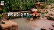 [엠빅비디오] 한국이 아프리카보다 덥다고?