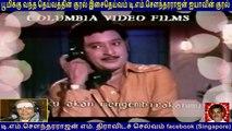 Sorgathil Thirumanam  1974 T M Soundararajan Legend