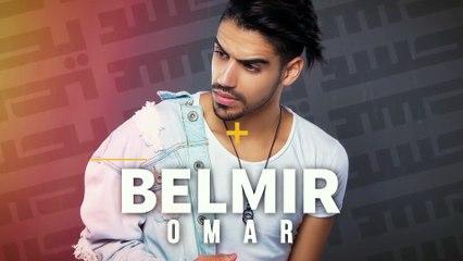 Omar Belmir - Yehsed (Music Video Teaser) | (عمر بلمير - يحسد (برومو