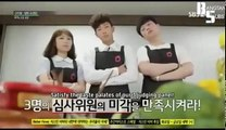 BTS Rookie King Episode 1 [Eng Sub] - video dailymotion