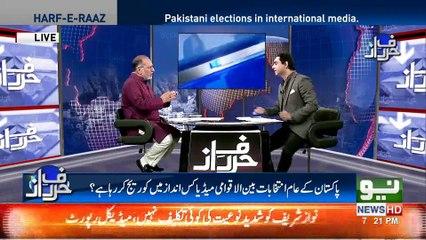 Nawaz Sharif Leader Hai?? Historic Insult of NS by Orya Maqbool Jan