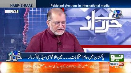 Imran Khan International Media ko Q bura Lgta Hai? Listen Orya Maqbool Jan