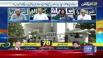 PTI Punjab Se 75 Setay Legi Meher Abbasi Ne Shart Lagadi ,, Meher Abassi