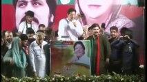 Imran Khan Speech at PTI Data Darbar Jalsa Lahore - 23rd July 2018