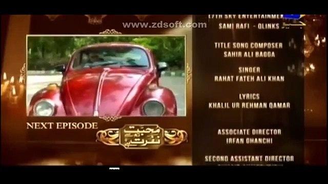 Mohabbat Tum Se Nafrat Hai - Episode 17 | Har Pal Geo | Promo | Pakistani Drama