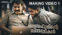 Abrahaminte Santhathikal Making Video 1   Mammootty   Shaji Padoor   Goodwill Entertainments