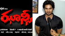 Jyothika's Jhansi Movie Teaser Launched By Sudheer babu
