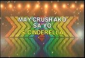 Cinderella May Crush Ako Sayo Karaoke Version