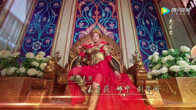 Phượng Hoàng Rực Lửa  Tập 23  Thuyết Minh  - Phim Trung Quốc   -   Hoàng Đình Đình, Lưu Hân, Vương Phi Phi