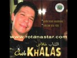 Khalas