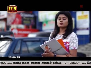 Raaja Yogaya 24/07/2018 - 7