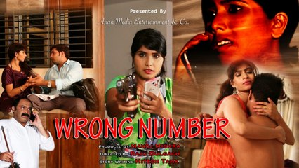 वरोंग नंबर - Wrong Number | हिंदी फिल्म | Short Film | Official Trailer | Releasing Soon on You