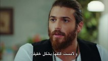 مسلسل طائر الصباح الحلقة 5 القسم 3 مترجم للعربية - قصة عشق اكسترا
