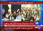 'عمران خان نیازی پر مجھے ترس آتا ہے، وزیراعظم بننے کے لیے یو ٹرن لیتا ہے، میں عمران خان کو اپنی جیب سے شیروانی سلوا کے دے دیتا ہوں اگر وہ یہاں آئے تو آپ اسے