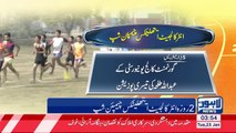 Two-day Inter Colleges Athletics Championship organized by Lahore Board of Intermediate.