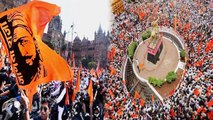 Maratha kranti Morcha की Maharashtra Government से मांग, '24 Hours में लाओ Ordinance' वनइंडिया हिंदी