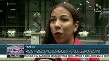 Edición Central: Álvaro Uribe renunciará al Senado de Colombia