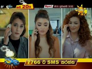 Thamath Aadare Nethnam 25/07/2018 - 113