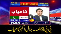 PMLN's Bilal Akbar wins from PP-49
