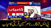 MQM-P's Nasir Hussain Qureshi wins from PS-67
