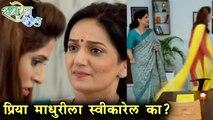 Radha Prem Rangi Rangali | Completed 200 Episodes | Colors Marathi