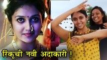 Aarchi   Rinku Rajguru   Kagar   Viral Dance Video   Sairat