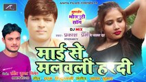 Bhojpuri Dj Song | गाजीपुर के ठप्पा | FULL