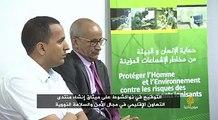 # الجزيرة-موريتانيا/دول الخمس في الساحل والسنغال  توقع في نواكشوط ميثاق تعزيز السلامة النووية