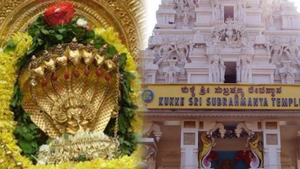 Kukke Subramanya Temple Resource | Learn About, Share and