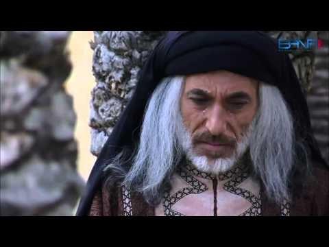 مسلسل رايات الحق ـ الحلقة 1 الأولى كاملة HD ـ Rayat Al7ak