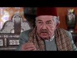 تقليل المختار من شأن ابو عامر ـ مقطع من مسلسل عطر الشام- الجزء 2 ـ الحلقة 9