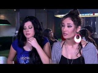 ليلى بتعزو لوسام ما بتحبو والصبايا ما مصدقينها -  نسرين طافش -  باسم ياخور -  صبايا