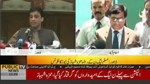 Imran Khan remember Nawaz Sharif allowed you to form Govt in KPK, this time its our majority in Punjab - Hamza Shehbaz