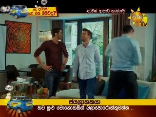 Thamath Aadare Nethnam 27/07/2018 - 115