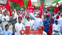 Nazia iqbal Pashto new afghan songs video 2018 - afghan watana