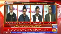 Analysis With Asif - 27th July 2018
