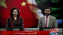 All indications to become Prime Minister go to Imran Khan, Chinese Foreign Ministry