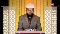 Nazar Ya Mannat Ka Manna Jaiz To Hai Laikin Pasandeedah Nahi By Adv. Faiz Syed