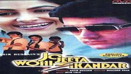 Happy Birthday Ayesha Jhulka   28th July    Celebrity Birthday   HD Video