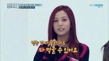 Can Jisoo, blackpink really eat anything? 뭐든 다 먹을수 있다는 지수 블랙핑크 주간아이돌 [Eng sub] [Weekly Idol]  korea
