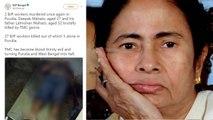 Mamata Banerjee के West Bengal में हुई BJP Leader की हत्या | वनइंडिया हिंदी
