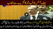 The judicial system is a complete program, a complete program is required to complete the law requirements  CJP