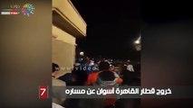 خروج قطار القاهرة أسوان عن مساره