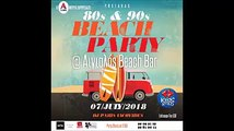 Old school disco beach party! ️ Date: Saturday 7/7/2018⏰ Time: 17:00️ Place: Αιγιαλός Beach BarSee you there!!! #Disco #Beach #Party #Kissfm89
